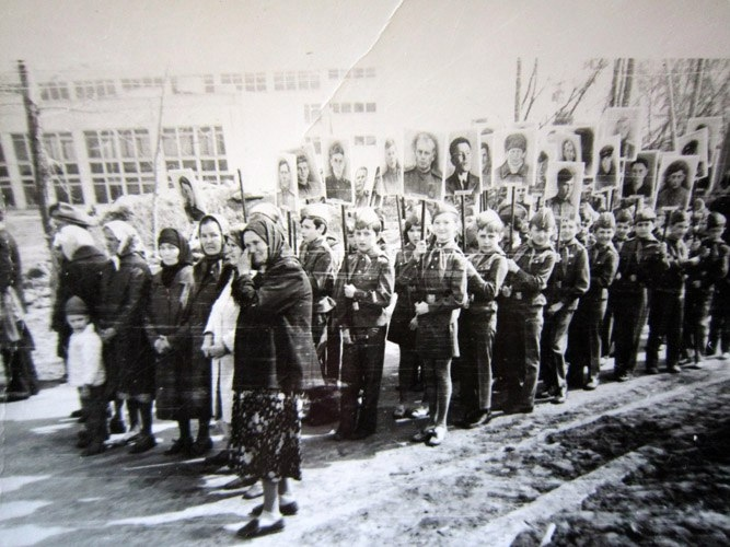 Устав Полка