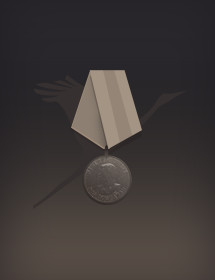 Орден  Отечественной  войны  II  степени за победу над Германией